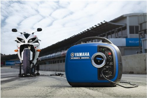 Yamaha EF2000iS_motorbiker_battery